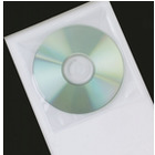 KOPERTY NA PŁYTY CD/DVD Q-CONNECT KF02207
